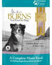 Burns Complete Gluten Free Wet Dog Food - Chicken, Rice and Veg 400g
